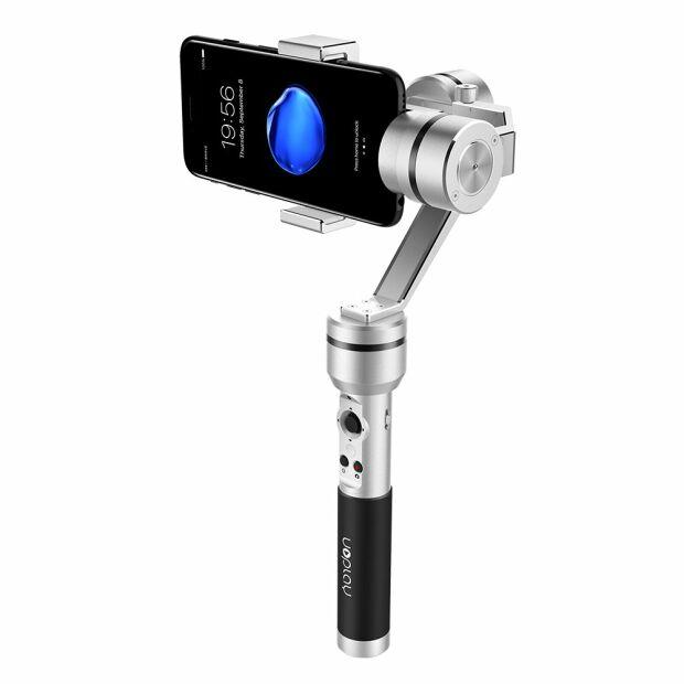 AIBIRD Uoplay 2S Premium Smartphone Gimbal Actioncam 3 Achsen Stabilistaor Silber Diamond B-Ware